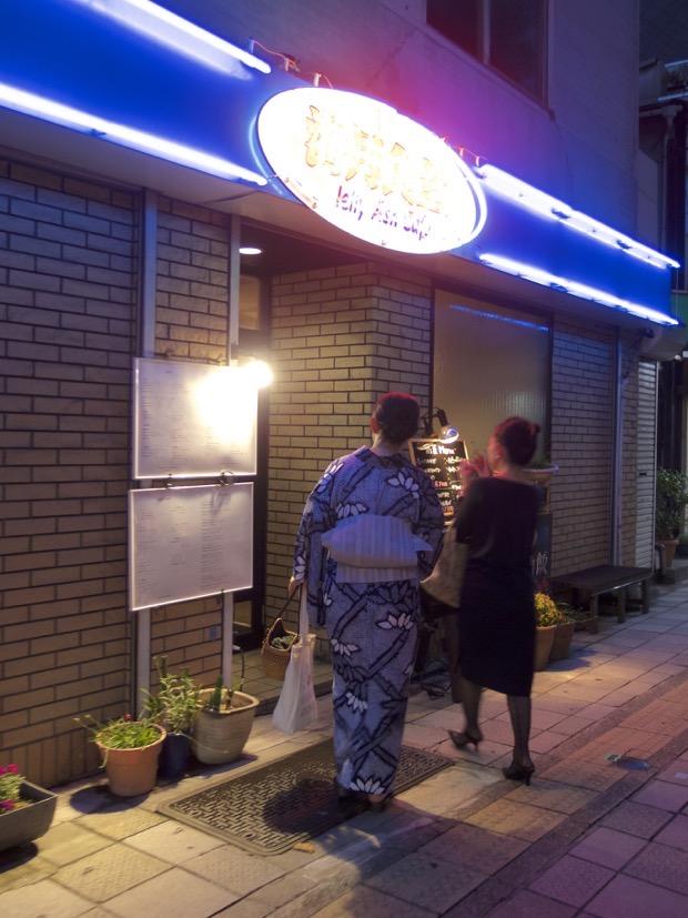 海月食堂 くらげしょくどう Jelly fish cafe