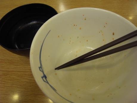 松屋並盛250円味噌汁付き