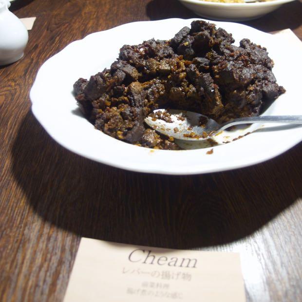 海月食堂,ブータン料理,Cheam