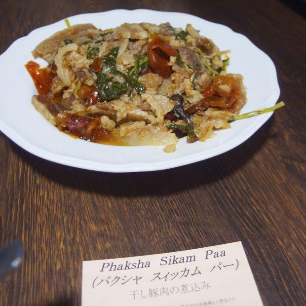 海月食堂,ブータン料理,パクシャスィッカムパー
