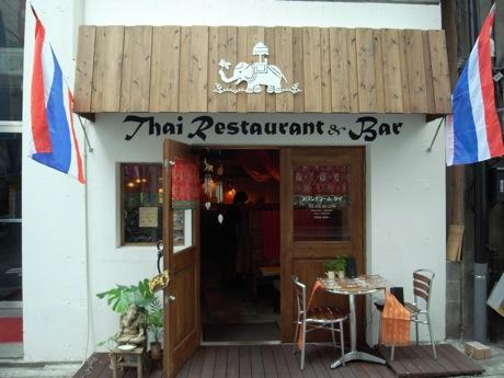 スワンナプーム タイ
