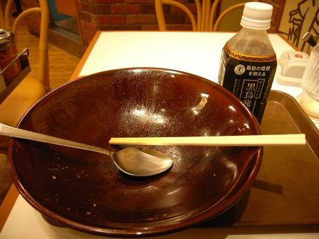 すき家:牛丼キング