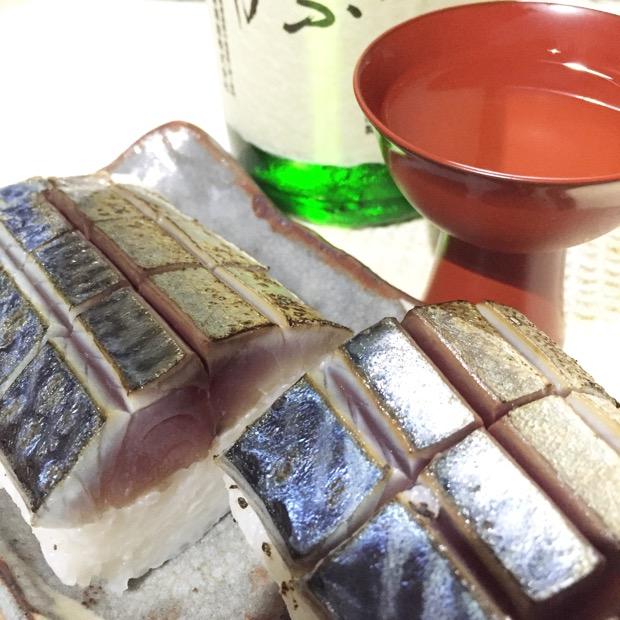 自家製鯖棒寿司