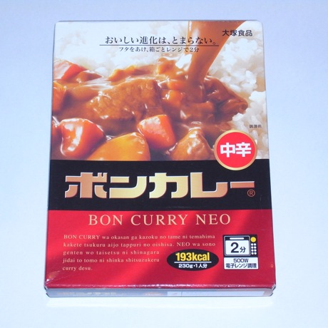 BON CURRY NEO