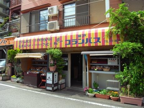神戸コランバス