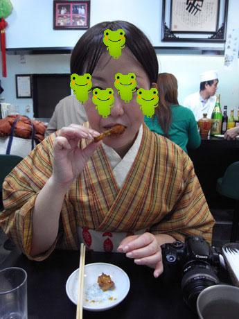 香港風カエルの唐揚げ
