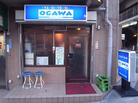 焼鳥 OGAWA