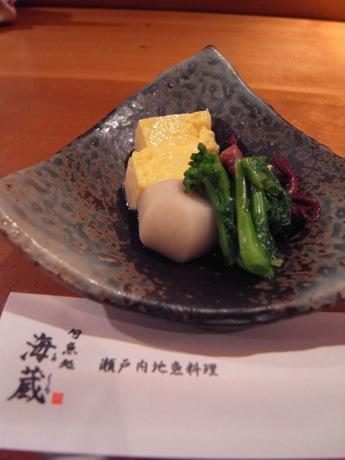 瀬戸内地魚料理 旬魚処「海蔵」
