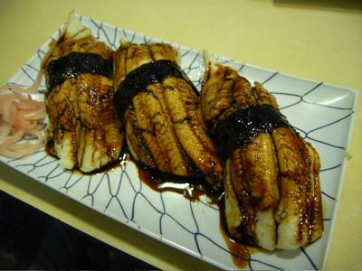 末広寿司: