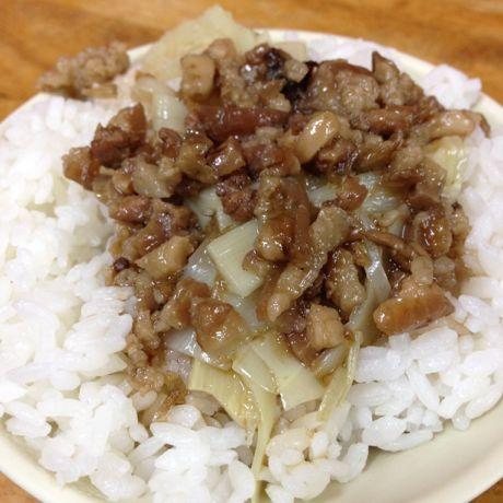 九份老麺店 魯肉飯