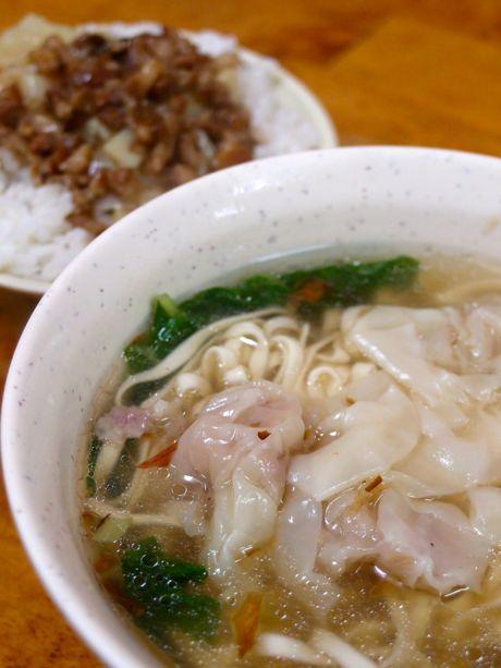 九份老麺店 ワンタン麺