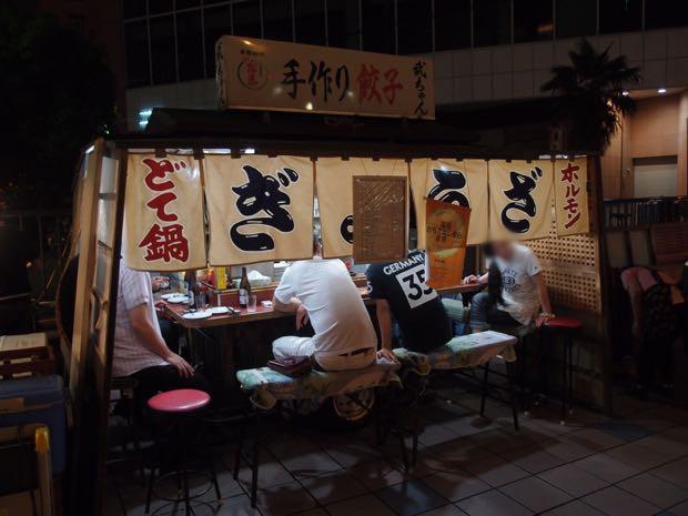 博多 屋台 武ちゃん 餃子