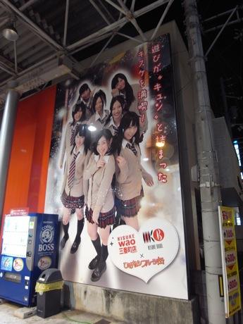 愛媛、松山、ひめキュン フルーツ缶