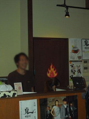 焼肉の日:ポッサムチプ