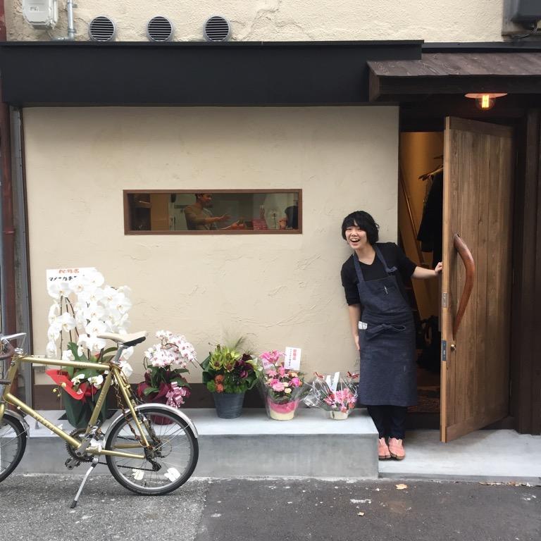 マメナカネ惣菜店