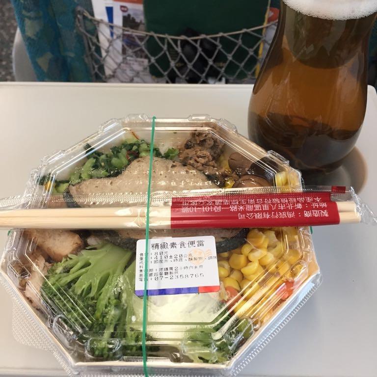 台湾 精緻素食弁當 弁当