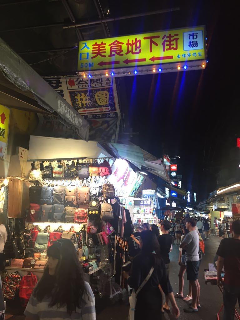 士林夜市 美食地下街
